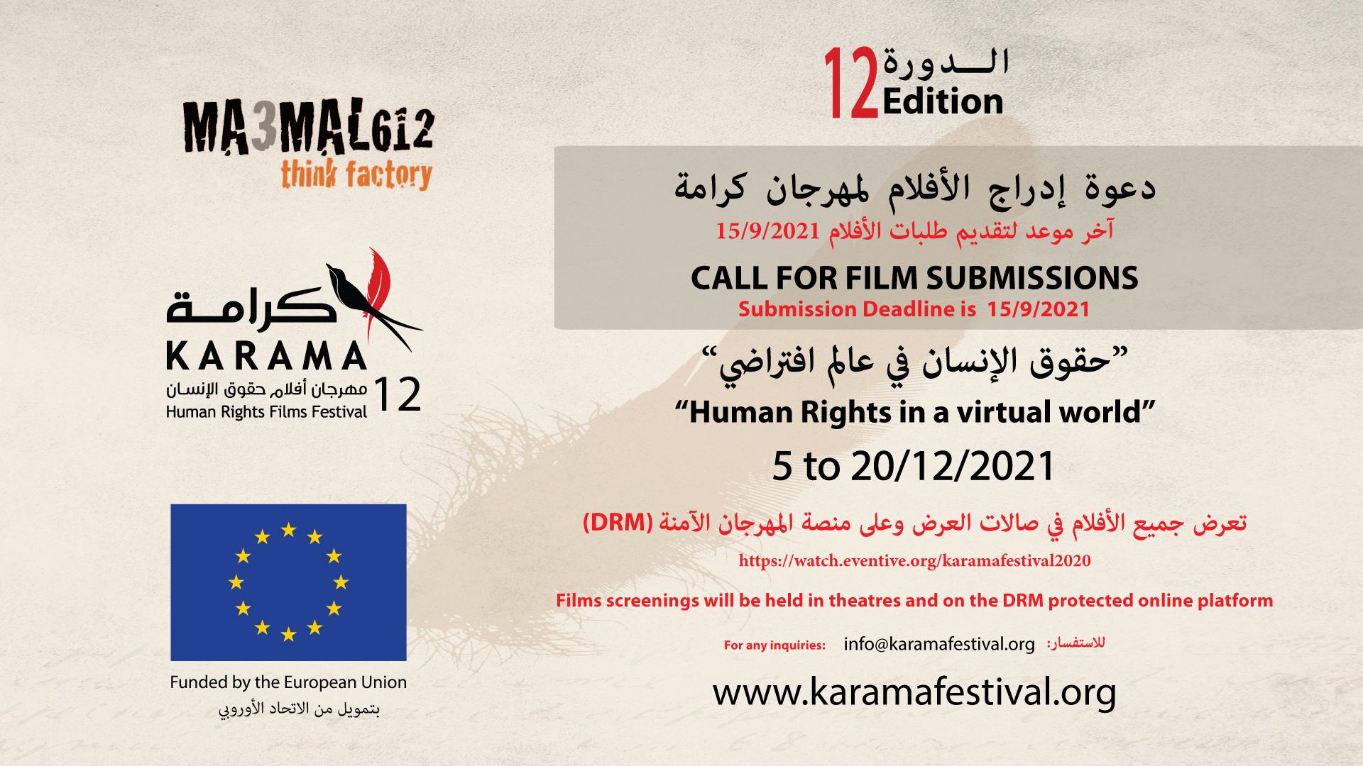 karama12