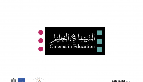 Cinema in Education - Seminar