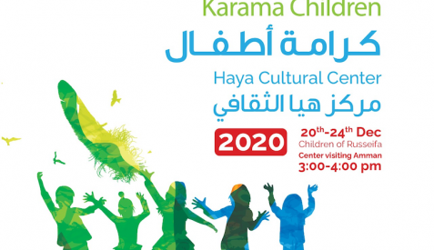 Karama Children - Rusiafa Outreach Program
