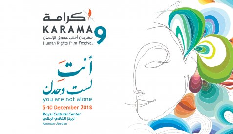 Promo | Karama Human Rights Film Festival 2018