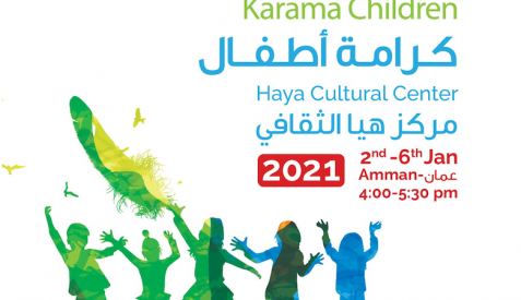 Karama Children - Amman Outreach Program