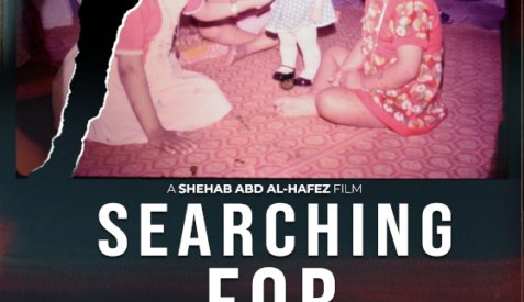 Searching For Amal