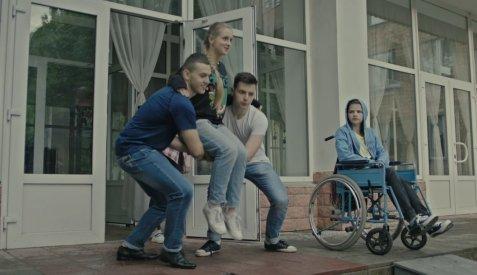 Inclusion at School