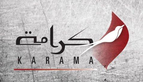 Music Karama 8