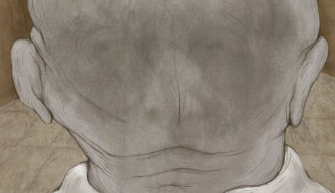 الجسم الرمادي